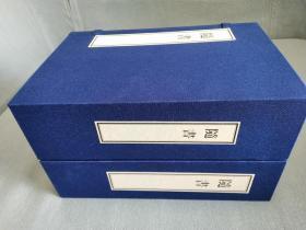 隋书85卷16册全   两函  明崇祯8年(1635)汲古阁刻本   白纸       线装     大本