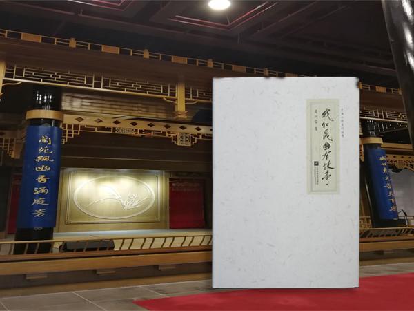 独家|吴新雷先生 签名钤印 《我和昆曲有故事》(精装)毛边本