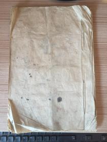 明治三年(1870年)日本手写草书大字书法文章一册,内容见图,书法水平一流