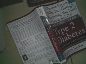 Type 2 Diabetes: An Essential Guide to the Newly Diagnosed (First Year)