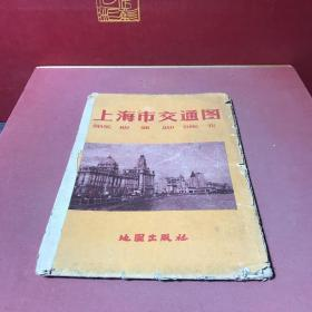 上海市交通图