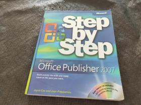 Microsoft Office Publisher 2007 进阶指南Microsoft Office Publisher 2007 Step by Step 附光盘 品好 现货 当天发货