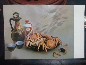 明信片。茅台酒与十月螃蟹。(顶部有轻微折痕)