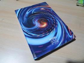 工具手册(PFERD),VERTRAU BLAU,CN23,精装本,德国印刷