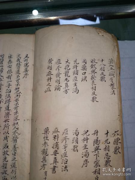 手抄中医   棉溪谈 经霉珍山杨玉光选集济世儿科(118面)