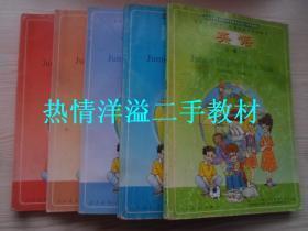 2000年代老课本 老版初中英语课本全套5本 【2001版】