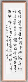 【保真】中书协会员、全国书法教育名师黄若东草书精品:白居易《早春》