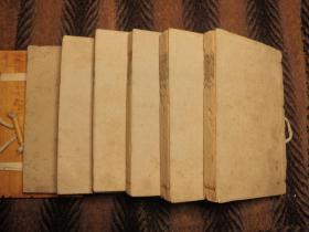线装本  《康熙字典》12集+補遗備考  六册一函  木板夹函  光绪丁亥季冬   上海積山书局石印