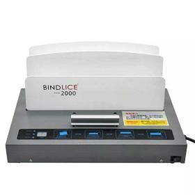 BIND LICE2000熱熔裝訂機小型全自動膠裝機  書籍膠裝脫膠修復無需打孔裝訂牢固快速加熱