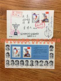 1981年女排获得第三届世界杯冠军首日实寄封,收件人袁伟民。上有女排教练袁伟民当年签名,切题精美。另有女排纪念卡一张,合售。