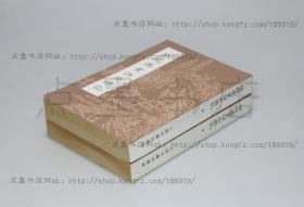 私藏如新好品《脂砚斋重评石头记》 全二册 上海古籍出版社1981年一版一印