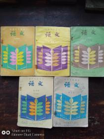 初级中学课本语文第一、二、三、五、六册,缺第四册。五册合售
