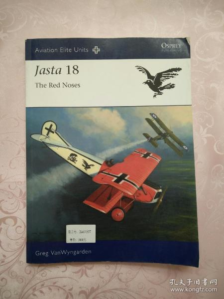 Jasta 18: The Red Noses(雅斯塔18红鼻子)英文