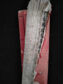 清代手抄医书,孤本,各种珍贵药方偏方多,收藏研究价值高,书法字体一流,包老!
