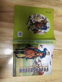毛泽东像宣传画珍稀图集