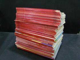 小小牛顿幼儿馆【全套60册全】部分有勾画、撕页