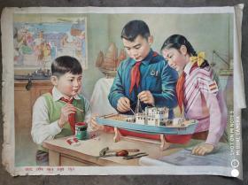 年画 做渔船模型