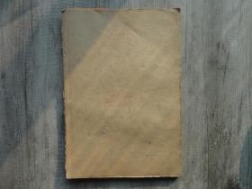 著名的江西文革小报:《火线战报》总第51期到总第100期(缺第81、83、84期)共47期合订一本。1967年大文革。品相较好。完整不缺,无涂画字迹。尺寸:38.5   x   27.2 cm。小4开大8开。第二本。