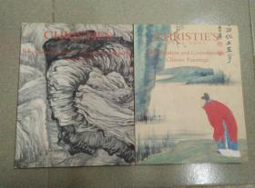 香港佳士得1999年4月25日 中国古代书画专场拍卖图录 中国近现代书画拍卖图录 两册合售