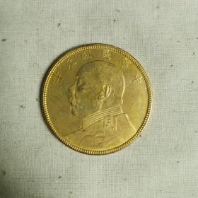 中华民国元年伍圆真金币包老包真老钱币自然包浆古董古玩收藏金币一枚