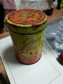 中国长春卷烟厂老向阳版人参烟50只装老铁质烟盒。