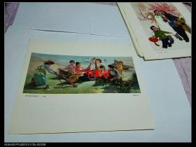 文革宣传画——我们都是神枪手(包老保真)1201印刷厂库存