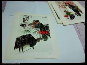 文革宣传画——正副书记【中国画】(包老保真)1201印刷厂库存