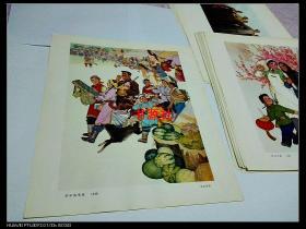 文革宣传画——欢乐的草原(包老保真))1201印刷厂库存【下半截有一点受过潮】