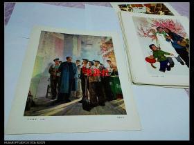 文革宣传画——大字报好 【油画】(包老保真)1201印刷厂库存