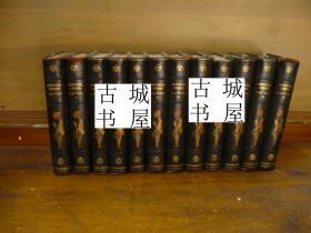 稀缺版,罕见《 亚洲历史,中国日本历史,文化等  》大量插图, 1901年出版.