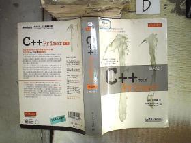 C++ Primer 中文版(第 5 版)*-
