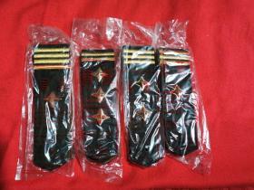 收藏品 肩章 警察公安老肩章(4对全新原包装)