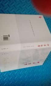中华苗刀16开248页(精装本)