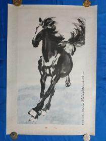 1978年徐悲鸿《奔马》对开