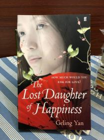 严歌苓 劳伦斯 夫妇双签名《扶桑》(The Los Daughter of Happiness )英文译本 全新现货