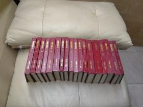 《中国历代战争史》(全18册)竖排版繁体字