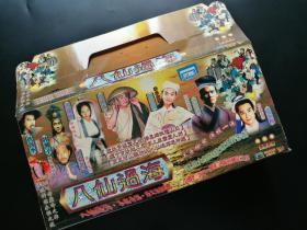 【电视剧】八仙过海 30VCD (后附播放截图)