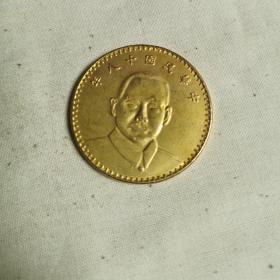 中华民国18年伍圆真金币包老包真老钱币自然包浆古董古玩收藏金币一枚