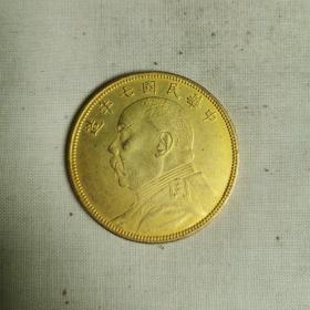中华民国七年造伍圆真金币包老包真老钱币自然包浆古董古玩收藏金币一枚