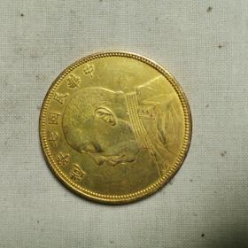 中华民国七年伍圆真金币包老包真老钱币自然包浆古董古玩收藏金币一枚