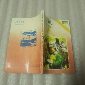 90年代版  小学语文课本  第八册  蒙文版。