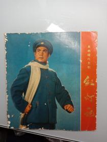 革命现代京剧红灯记