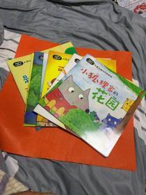 儿童品格培养绘本系列七本合售
