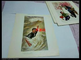 文革宣传画——毛主席的红卫兵(水粉画(包老保真)1201印刷厂库存