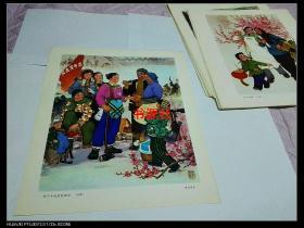 文革宣传画——贫下中农的好闺女(包老保真)1201印刷厂库存