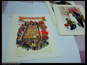 文革宣传画——车马坑前批复礼(包老保真)1201印刷厂库存