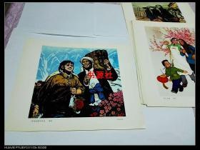 文革宣传画—— 井冈杜鹃年年红 (版画)(包老保真)1201印刷厂库存
