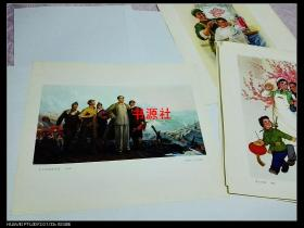 文革宣传画——毛主席视察抚顺 油画 (包老保真)1201印刷厂库存
