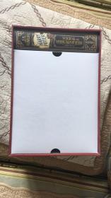 哈利波特德版二十周年第七册配空盒子适用于以前买了散装的