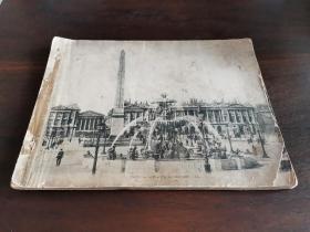 应该是民国时期的巴黎风景集,涵盖许多经典的地标性建筑和风景,如协和广场、埃菲尔铁塔、巴黎大皇宫、亚历山大三世桥、圣礼拜堂等,黑白照,铜版纸